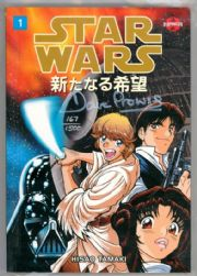 Star Wars Manga Graphic Novel Dynamic Forces Signed Dave Prowse Darth Vader DF COA TPB Dark Horse